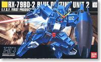 1:144 HGUC Blue Destiny Unit 2