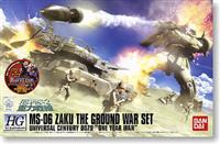 1:144 HGUC Zaku Ground Attack Set